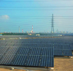 Taichung PV Power Plant, Taiwan